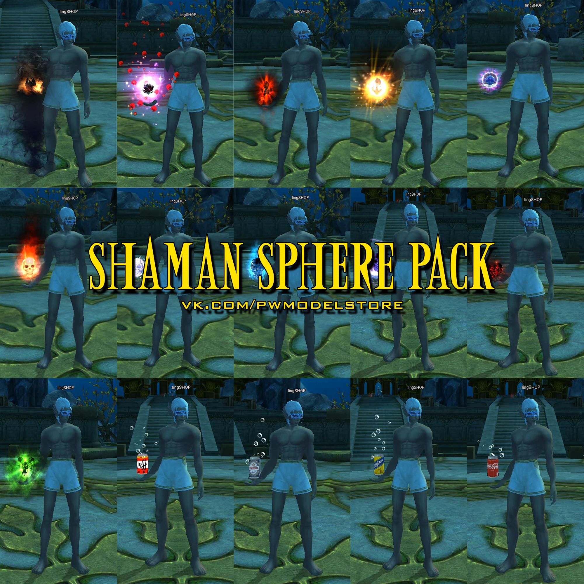 shaman pack.jpg